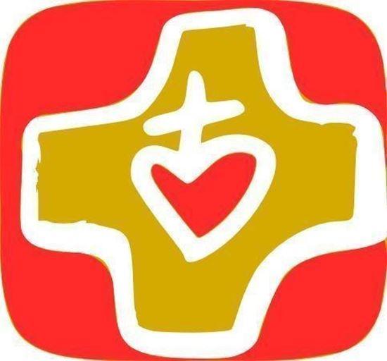 Picture of Entrenamiento para Ministros de Consolacion- sacred heart-lancaster